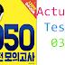 Listening TOEIC 950 Practice Test Volume 1 - Test 03