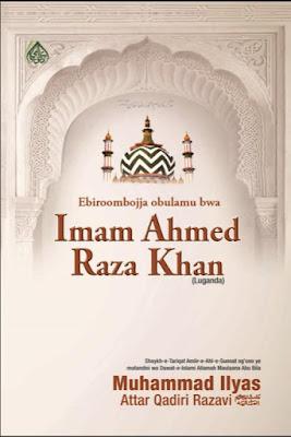 Download: Ebiroombojja Obulamu bwa Imam Ahmad Raza mu Bufunzefunze pdf in Luganda