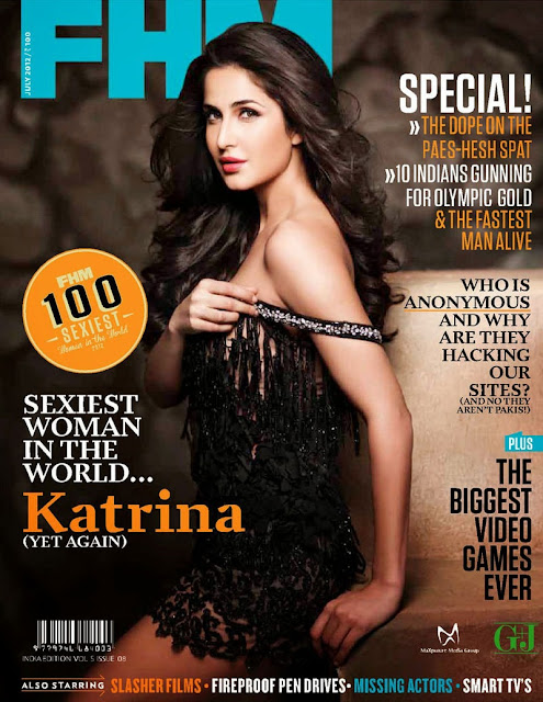 Katrina Kaif on FHM Cover July 2012