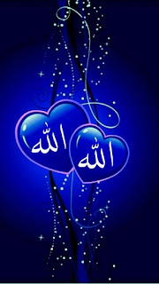 Wallpaper wa islami