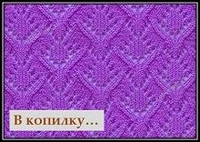 ajurnie uzori dlya vyazaniya spicami so shemoi i opisaniem uzora (1) (1)