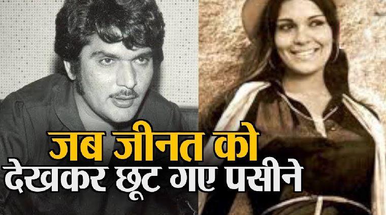 Raza Murad Birthday Special When He Refused To Shoot A Scene With Zeenat Aman