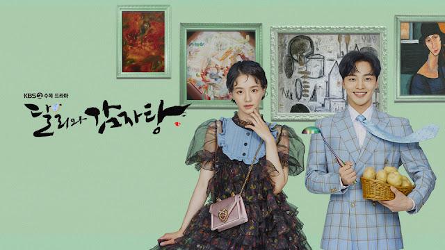 韓劇-達利和馬鈴薯湯-線上看