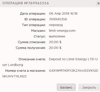 limit-energy.com отзывы
