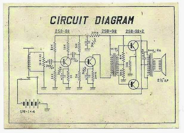 Jaguar+GE+amp+schematic  Amp Schematic Wiring Diagram on