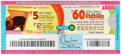 kerala lottery 9/5/2018, kerala lottery result 9.5.2018, kerala lottery results 9-05-2018, akshaya lottery AK 344 results 9-05-2018, akshaya lottery AK 344, live akshaya lottery AK-344, akshaya lottery, kerala lottery today result akshaya, akshaya lottery (AK-344) 9/05/2018, AK 344, AK 344, akshaya lottery AK344, akshaya lottery 9.5.2018, kerala lottery 9.5.2018, kerala lottery result 9-5-2018, kerala lottery result 9-5-2018, kerala lottery result akshaya, akshaya lottery result today, akshaya lottery AK 344, www.keralalotteryresult.net/2018/05/9 AK-344-live-akshaya-lottery-result-today-kerala-lottery-results, keralagovernment, result, gov.in, picture, image, images, pics, pictures kerala lottery, kl result, yesterday lottery results, lotteries results, keralalotteries, kerala lottery, keralalotteryresult, kerala lottery result, kerala lottery result live, kerala lottery today, kerala lottery result today, kerala lottery results today, today kerala lottery result, akshaya lottery results, kerala lottery result today akshaya, akshaya lottery result, kerala lottery result akshaya today, kerala lottery akshaya today result, akshaya kerala lottery result, today akshaya lottery result, akshaya lottery today result, akshaya lottery results today, today kerala lottery result akshaya, kerala lottery results today akshaya, akshaya lottery today, today lottery result akshaya, akshaya lottery result today, kerala lottery result live, kerala lottery bumper result, kerala lottery result yesterday, kerala lottery result today, kerala online lottery results, kerala lottery draw, kerala lottery results, kerala state lottery today, kerala lottare, kerala lottery result, lottery today, kerala lottery today draw result, kerala lottery online purchase, kerala lottery online buy, buy kerala lottery online