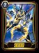 Elite Mutant, Giraffa (G2)