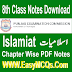 8th Class Islamiat Chapter 7 MCQs Notes