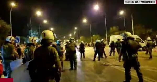 Η κυβέρνηση έστειλε τα ΜΑΤ για να δείρουν τους πυρόπληκτους στη Βαρυμπόμπη επειδή διαμαρτυρήθηκαν! (βίντεο)