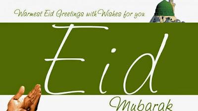 Eid al Fitr Mubarak HD Wallpapers