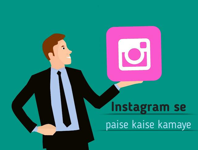 How earn money instagram, Instagram