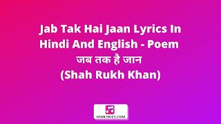 Jab Tak Hai Jaan Lyrics In Hindi And English - Poem जब तक है जान (Shah Rukh Khan)