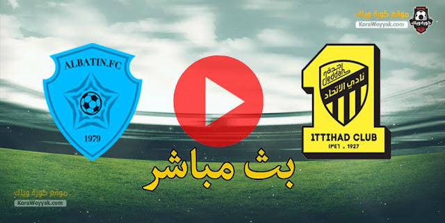 نتيجة مباراة الإتحاد والباطن اليوم 31 ديسمبر 2020 في الدوري السعودي