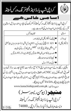 Karachi Shipyard & Engineering Works Limited Jobs 2021 in Pakistan