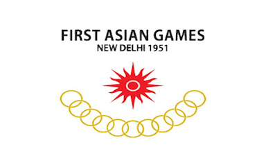 In which year were the first-ever Asian Games held?