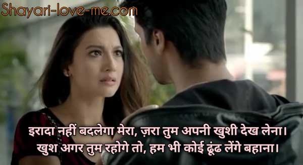 very sad 2 line emotional shayari, shayari-love-me.com