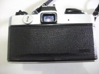 Tampak belakang Fujica mpf 105x