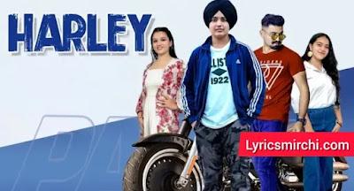 Harley हार्ले Song Lyrics | Fatehjeet Singh Dhanoa | Latest Punjabi Song 2020