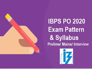IBPS PO Syllabus, ibps po 2020, ibps po exam pattern, ibps po maths syllabus, ibps po reasoning,freejobalert,govt jobs