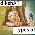 What is dikshA & it's types.