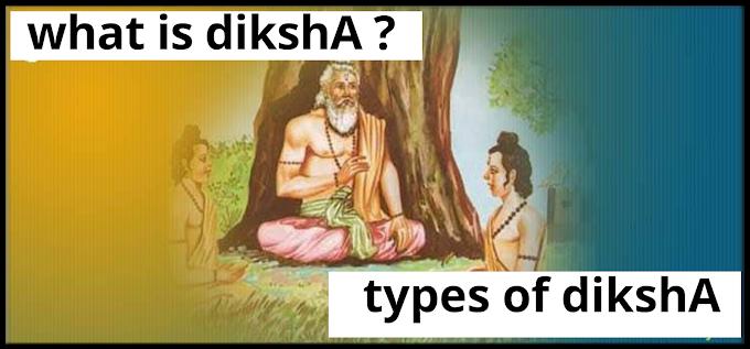 What is dikshA & it's types.