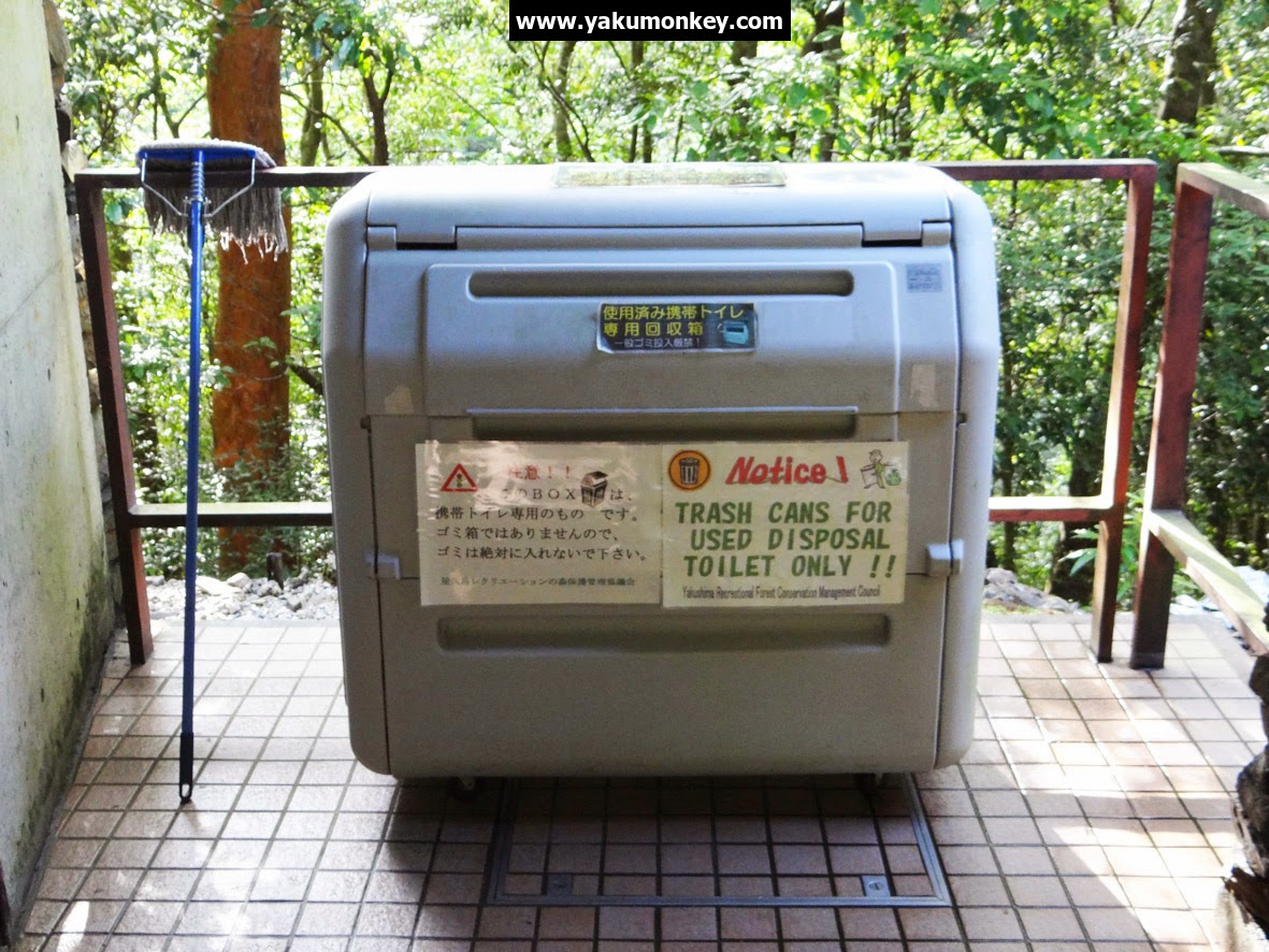 Disposal container at Shiratani Unsuikyo
