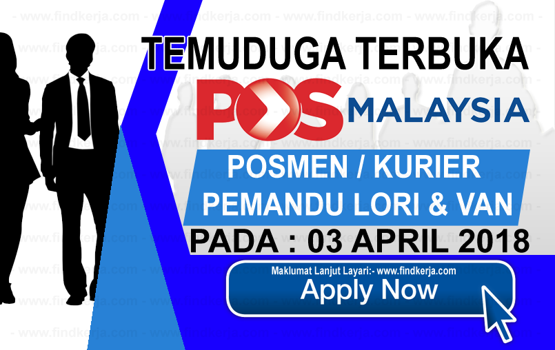 Jawatan Kerja Kosong Pos Malaysia Berhad logo www.findkerja.com april 2018