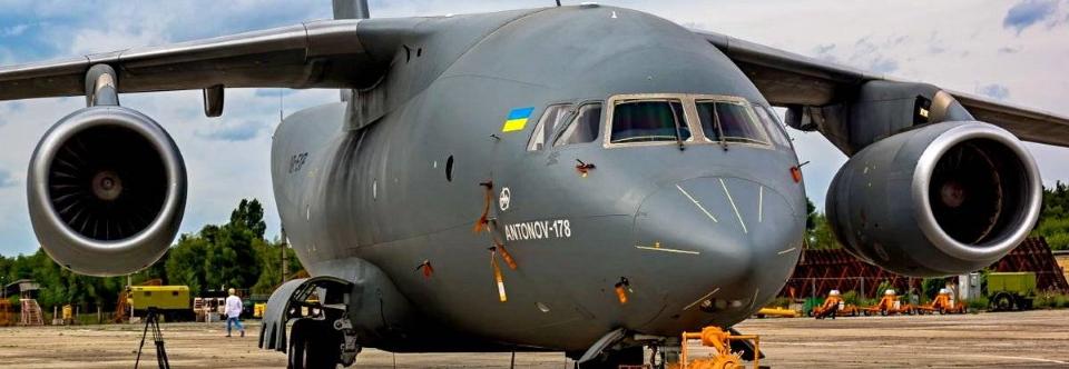 Вже рівно два місяці як Міноборони завершує узгоджувати контракт на Ан-178