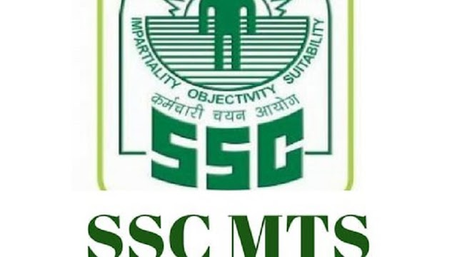 SSC MTS Online Form 2019| SSC Notification| My SSC Guide