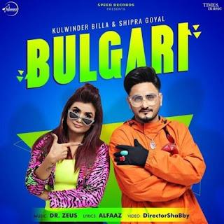 Bulgari - Kulwinder Billa, Shipra Goyal Song Mp3 Download