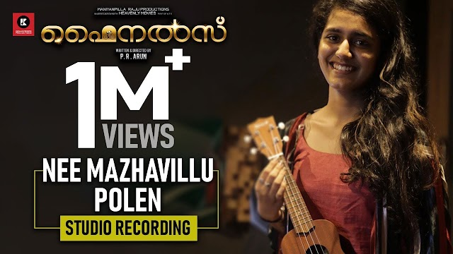 Nee Mazhavillu Polen Lyrics | Finals Malayalam Movie Songs Lyrics