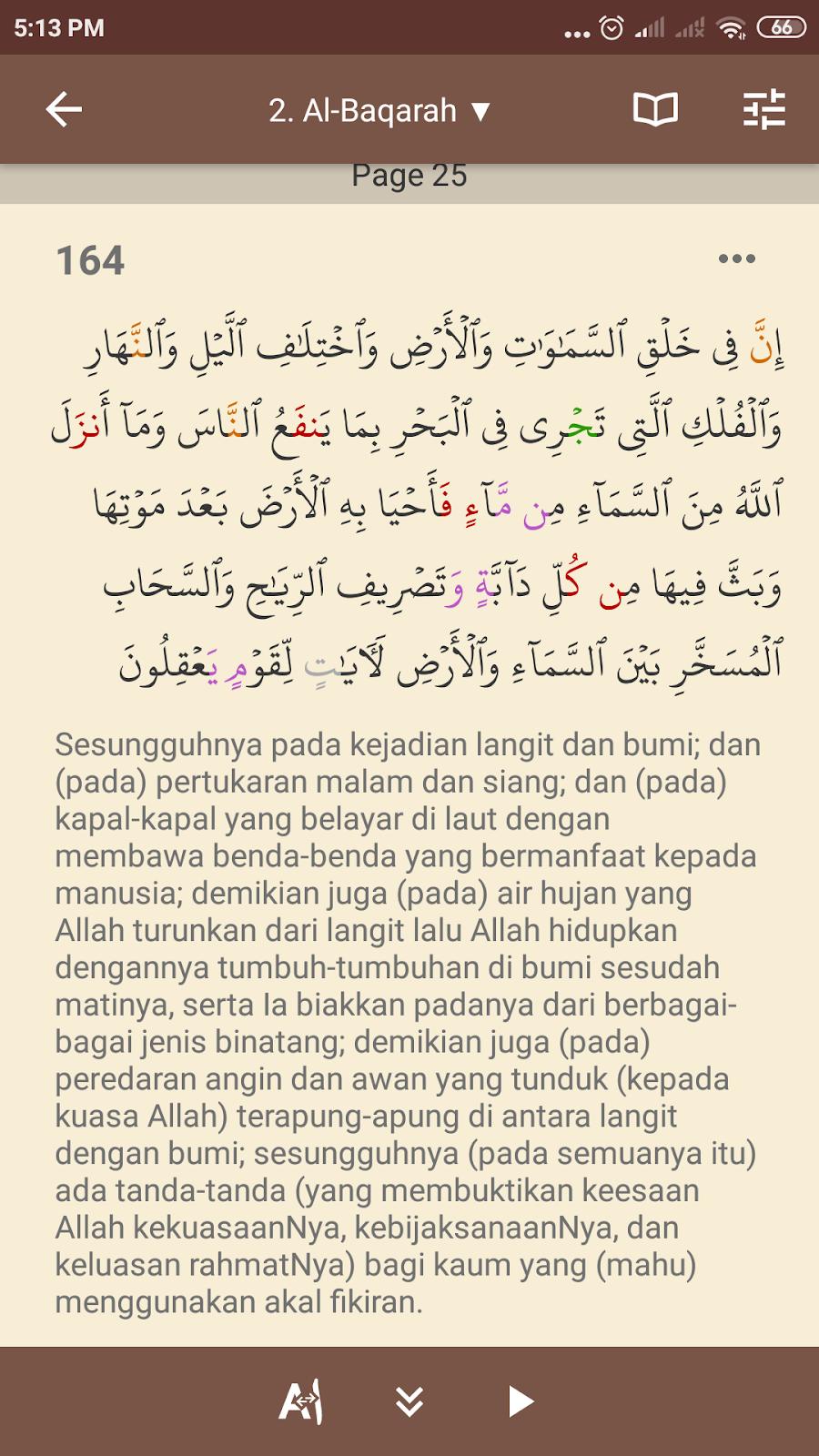 Al Baqarah Ayat 164 : baqarah, JURNAL, CYCLE, BIDADARI, Surah, Baqarah,, (Satu, Perkongsian)