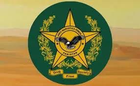 Anti-narcotics force jobs ANF jobs 2020