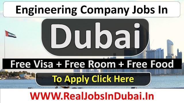 EL Seif Careers Jobs Vacancies In Saudi Arabia 2021