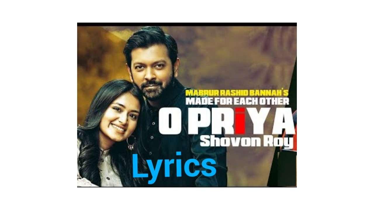 o-priya-re-natok-song-lyrics