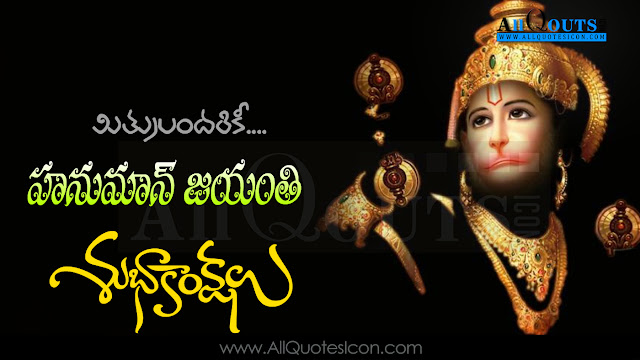 Hanuman-Jayanthi-Tamil-Inspiration-Quotes-Images-Motivation-Thoughts-Sayings