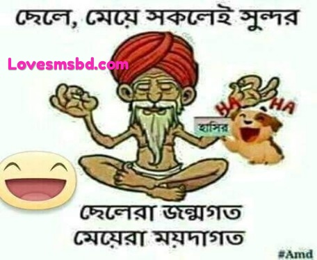 bangla funny picture gallery bangla funny pic Facebook comment