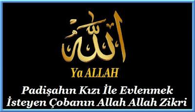 hikayeler, esmaül hüsna, zikr, zikir, zikrin önemi, dini hikaye, kıssa, kıssadan hisse, Allah zikri, Ya Allah, Allah lafzı, padişah, çoban,
