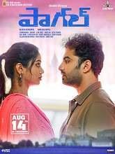 Paagal (2021) HDRip Telugu Full Movie Watch Online Free