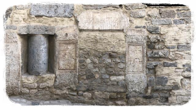 Sección_Lapidarium_Martos