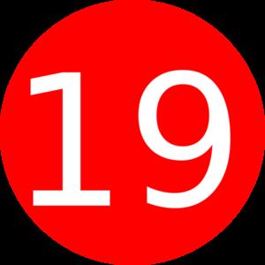 Üzerinde 19 var ayeti