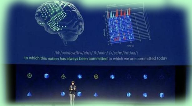 Facebook will write the thoughts of the human brain!