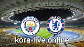 مباراة تشيلسي ومانشستر سيتي بث مباشر بتاريخ 17-04-2021 كأس الإتحاد الإنجليزي