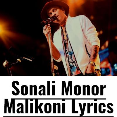 Sonali Monor Malikoni Lyrics