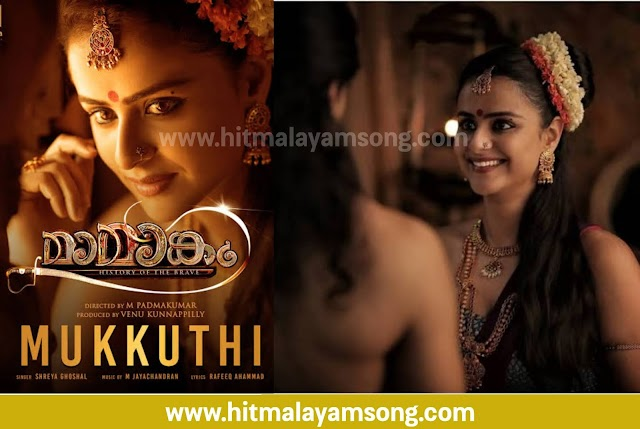 Mukkuthi Lyrics – Mamangam Malayalam Movie Song Lyrics