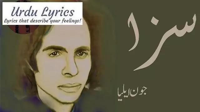 Saza - Jaun Elia - Sad Urdu Poetry