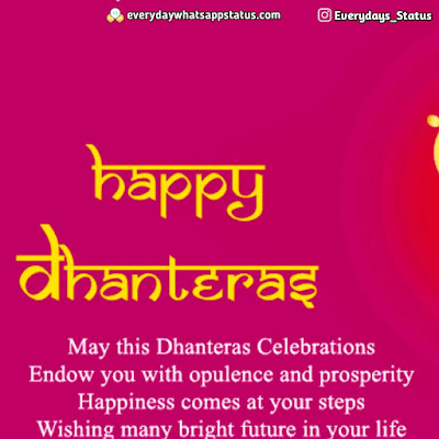 Dhanteras Pic | Everyday Whatsapp Status | FREE UNIQUE 50+ happy Dhanteras Inages Download