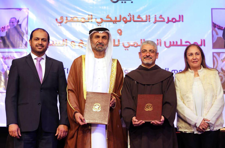 مصر تشهد توقيع مذكرة تفاهم بين المجلس العالمي للتسامح والسلام والمركز الكاثوليكي للسينما