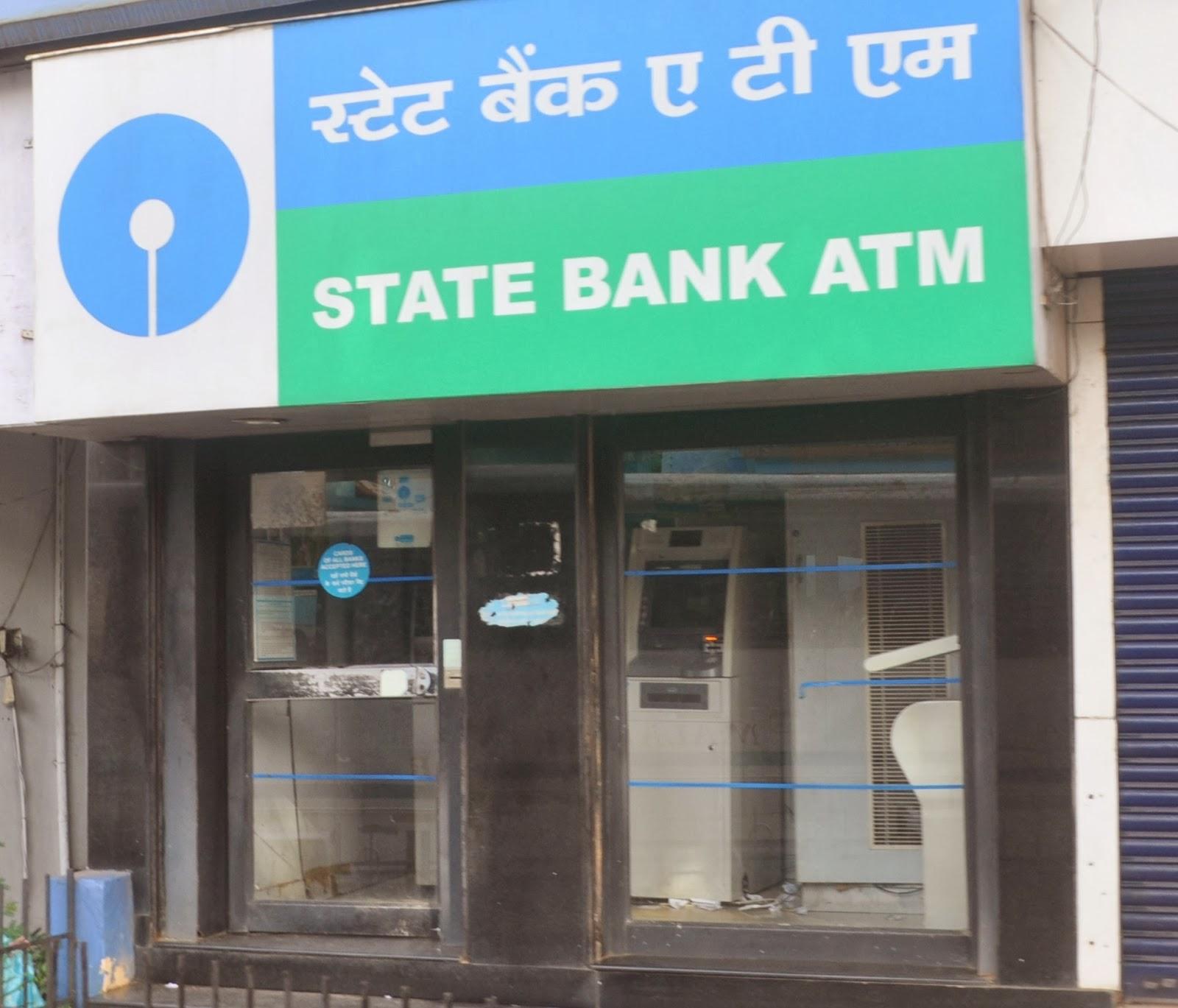 state bank of india manekbaug branch ahmedabad