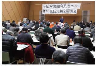 http://www.doro-chiba.org/nikkan_dc/n2016_01_06/n8062.htm